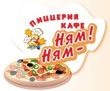 """Белгород - Заказ, доставка пиццы от кафе-пиццерии """"Ням-Ням"""""""